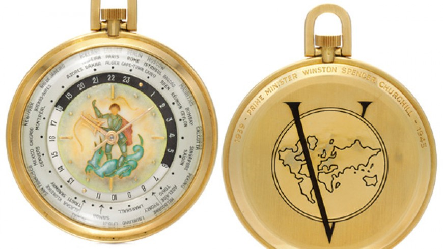 Yellow gold vacheron constantin wall clock replica– My Country Lore
