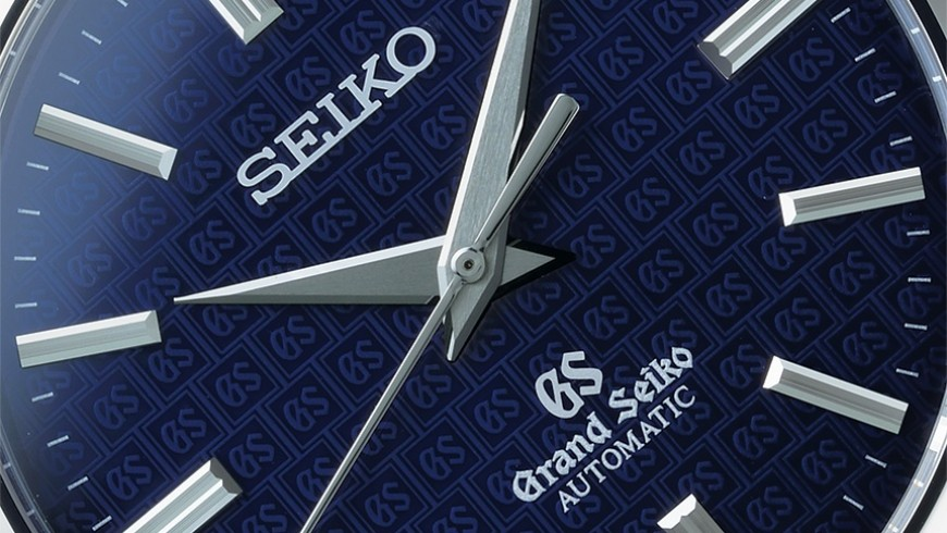 Replica Grand Seiko Limited Edition Watch 42mm Big Case ref.SBGR097