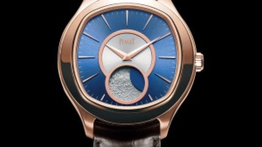 Rose gold piaget emperador coussin moon phase replica watch