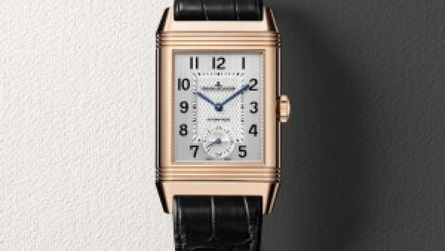 The Jaeger-LeCoultre Reverso fake watches celebrates 85 years of ongoing success
