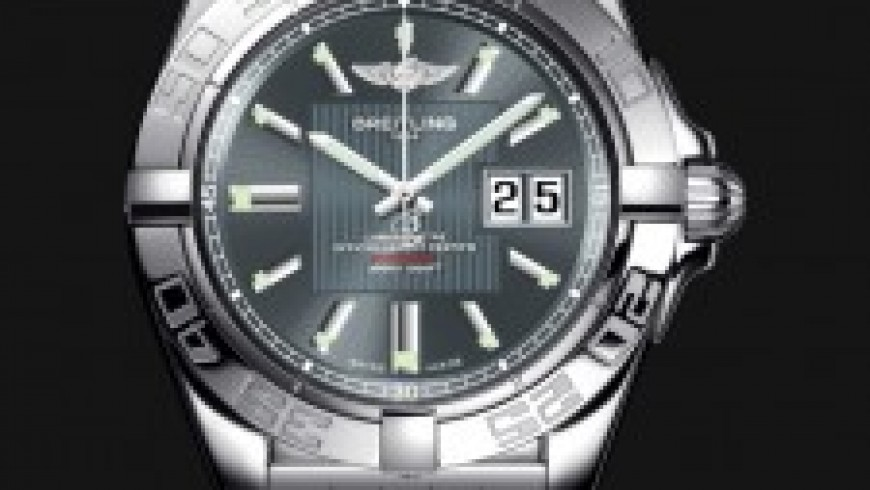 Best Swiss Breitling Galactic 41MM Replica Watches For Men