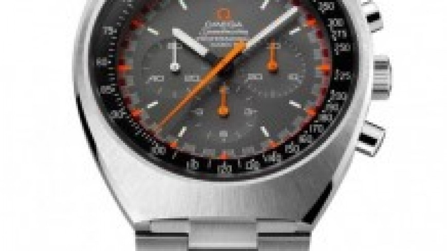 Best Omega Speedmaster Mark II Replica Watch